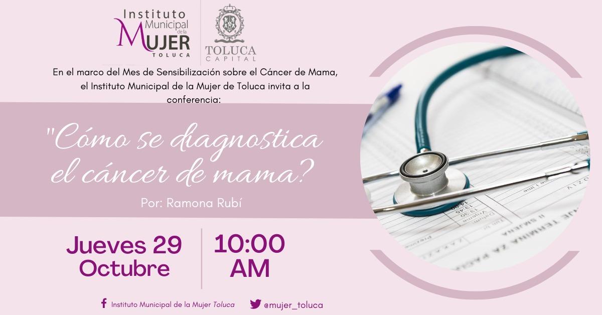Toluca prepara actividades de sensibilización sobre el cáncer de mama