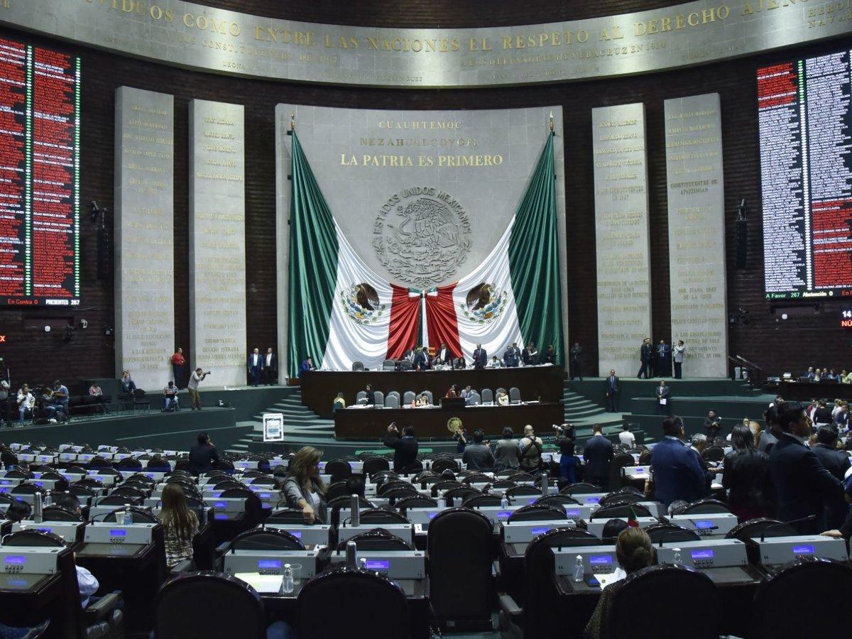 Por unanimidad de votos, es decir, con 428 votos a favor los diputados han aprobado el aumento al salario mínimo con base en relación al índice de inflación