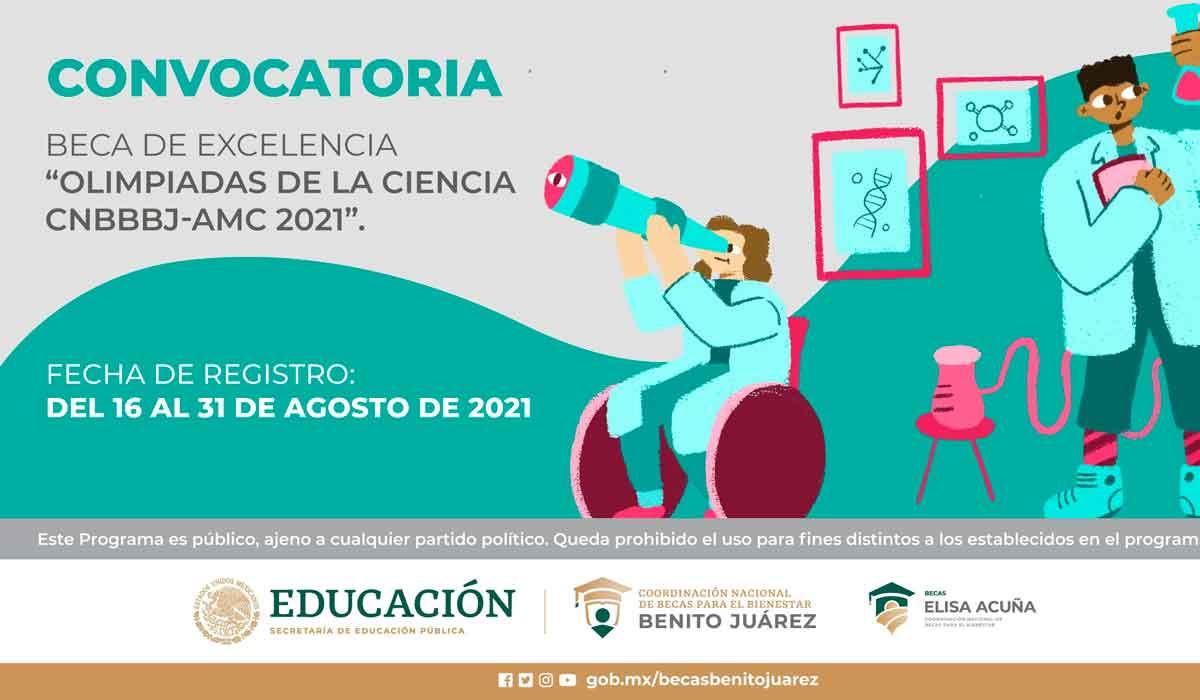 beca de excelencia académica 2021 ofrece a los estudiantes beca de 17 mil pesos