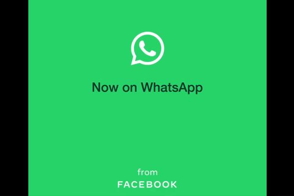WhatsApp 2021: Así podrás escuchar un audio antes de enviarlo
